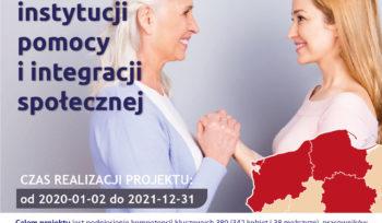 ProEuropa-plakat_A3_Profesjonalne-Kadry_21-01